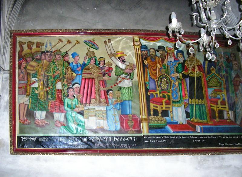 Queen of Sheba Mural