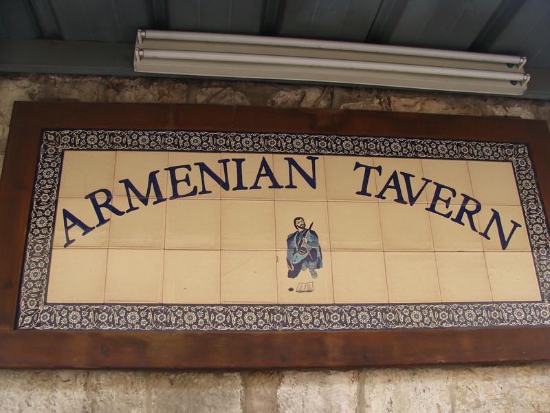 Armenian Tavern Sign