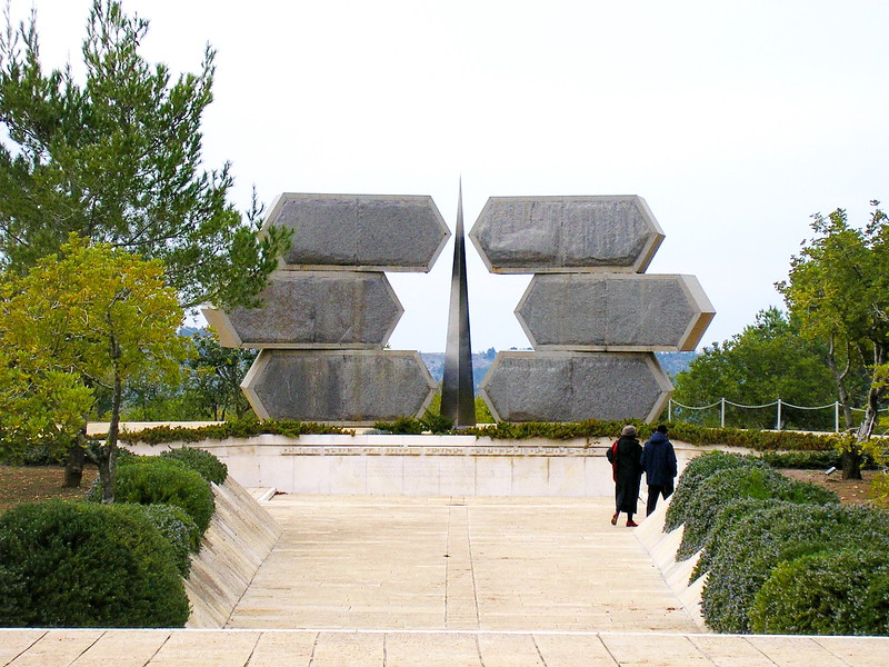 Memorial to Jews Who Fought in World War II