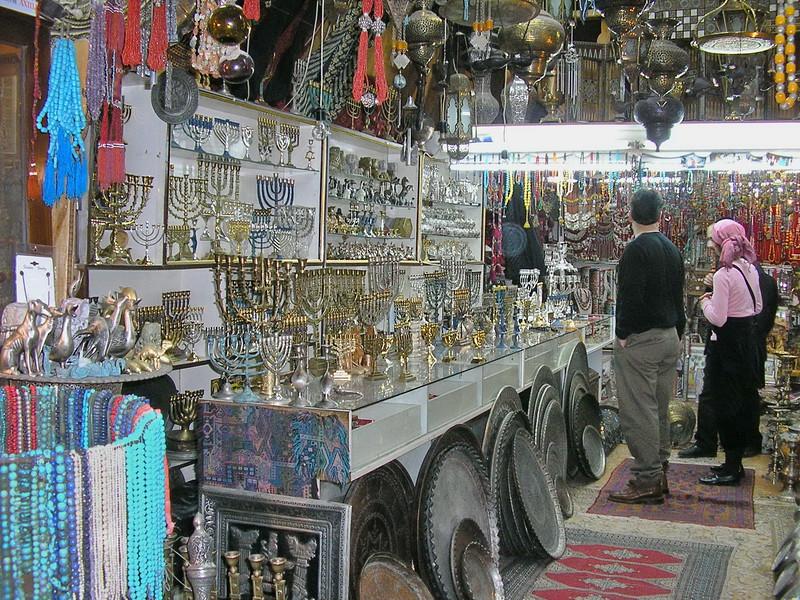 Judaica Shop