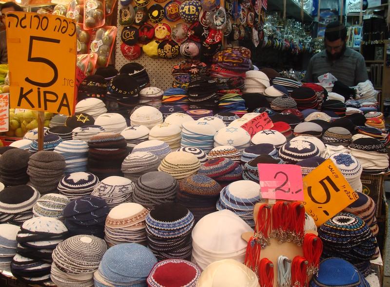Israeli Kipas for Sale