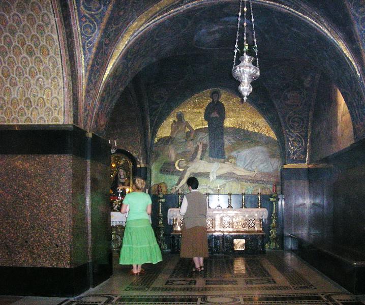 Mosaic Alcove