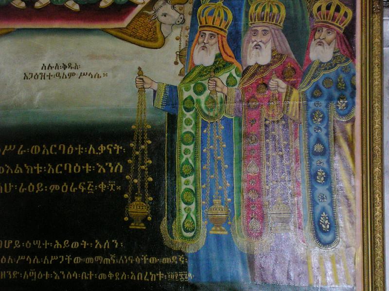 Three Wise Men Mural