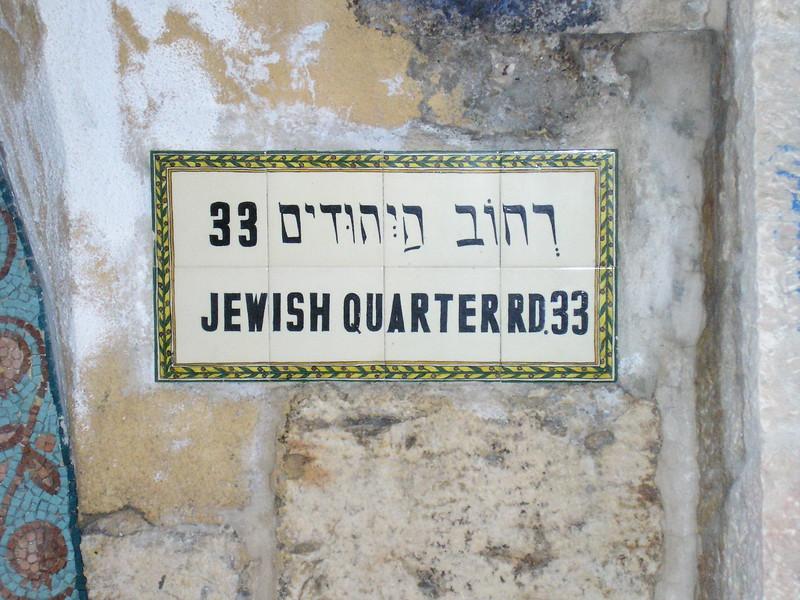 Jewish Quarter Road Signage
