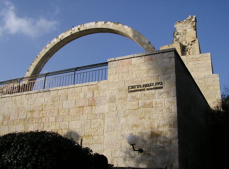 Synagogue Haramban