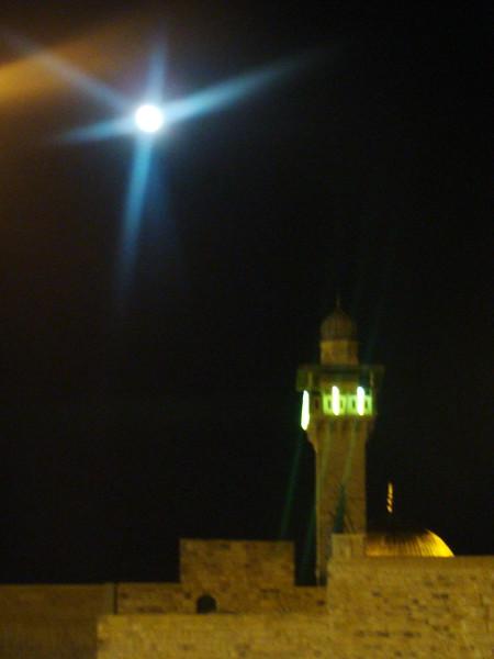 Minaret near the Western Wall