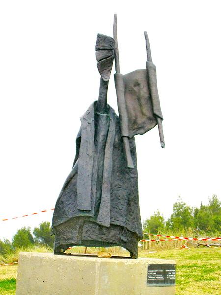 Torah Memorial Sculpture