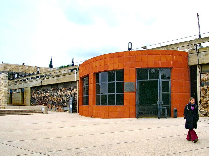 Yad Vashem Museum Entrance