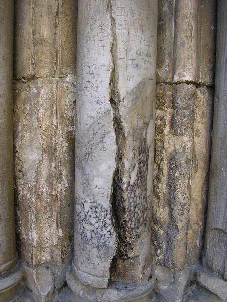 Cracked Column