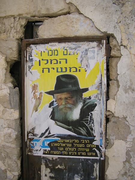 Chabad Signage
