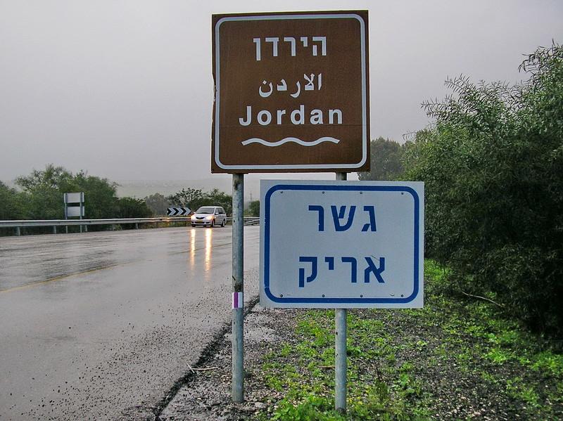 Jordan River Signage