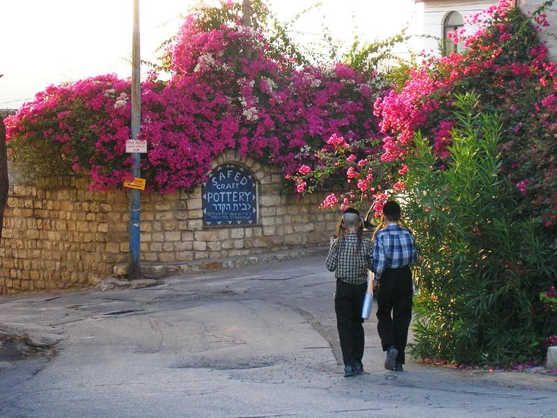 Safed Craft Pottery