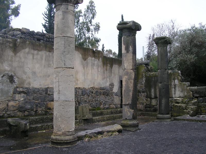 Katzrin Synagogue
