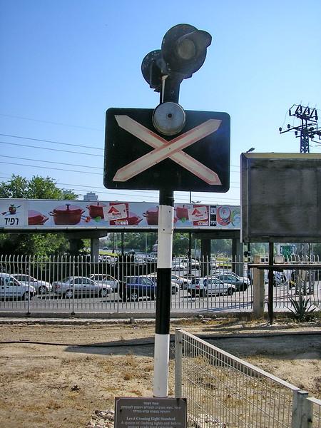 Old Railroad Signal