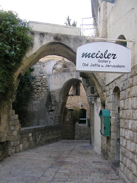 Old Jaffa Artists Quarter