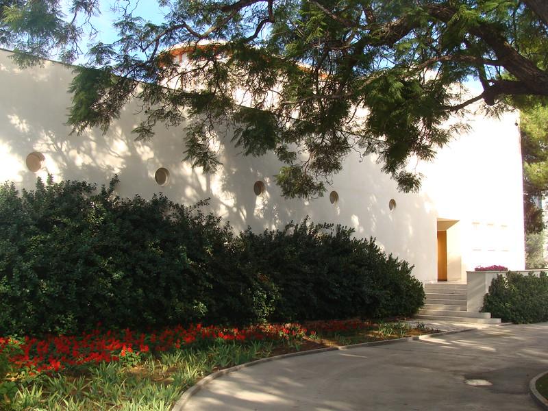 Chiam's Weizmann Home