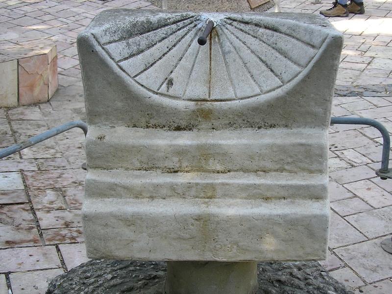 Hikiah Palace Sundial