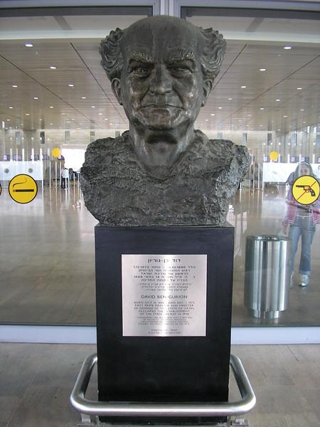 Bust of David Ben Gurion