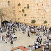 Early Morning at the Western Wall