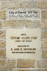 City of David~Shvidler Plaque