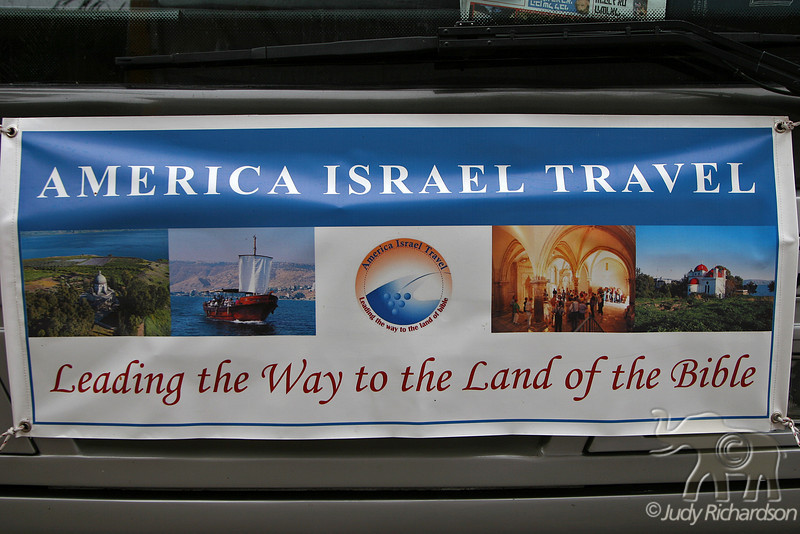 Sign on our bus heading into Jerusalem