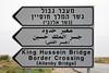 Entrance from Jordan into Israel
