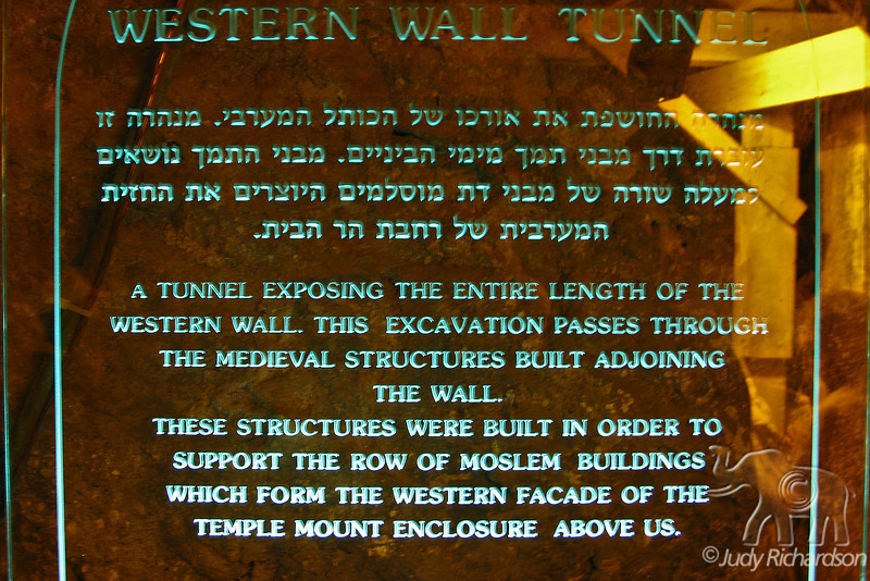 Western Wall Tunnel Sign