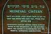 Midieval Cistern Sign