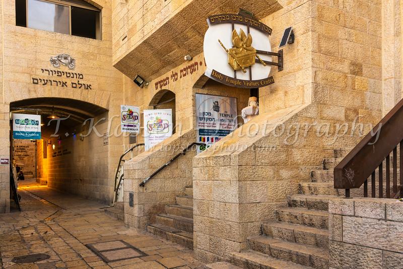 The Temple Institure in the Jewish Quarter, Jerusalem, Israel, Middle East.