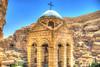 St. George Orthodox Monastery, or Monastery of St. George of Koziba