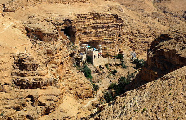 Saint George Orthodox Monastery