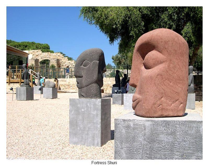 Gallery of sculptures of the Ahiam Shushni