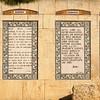 israel2016a-867