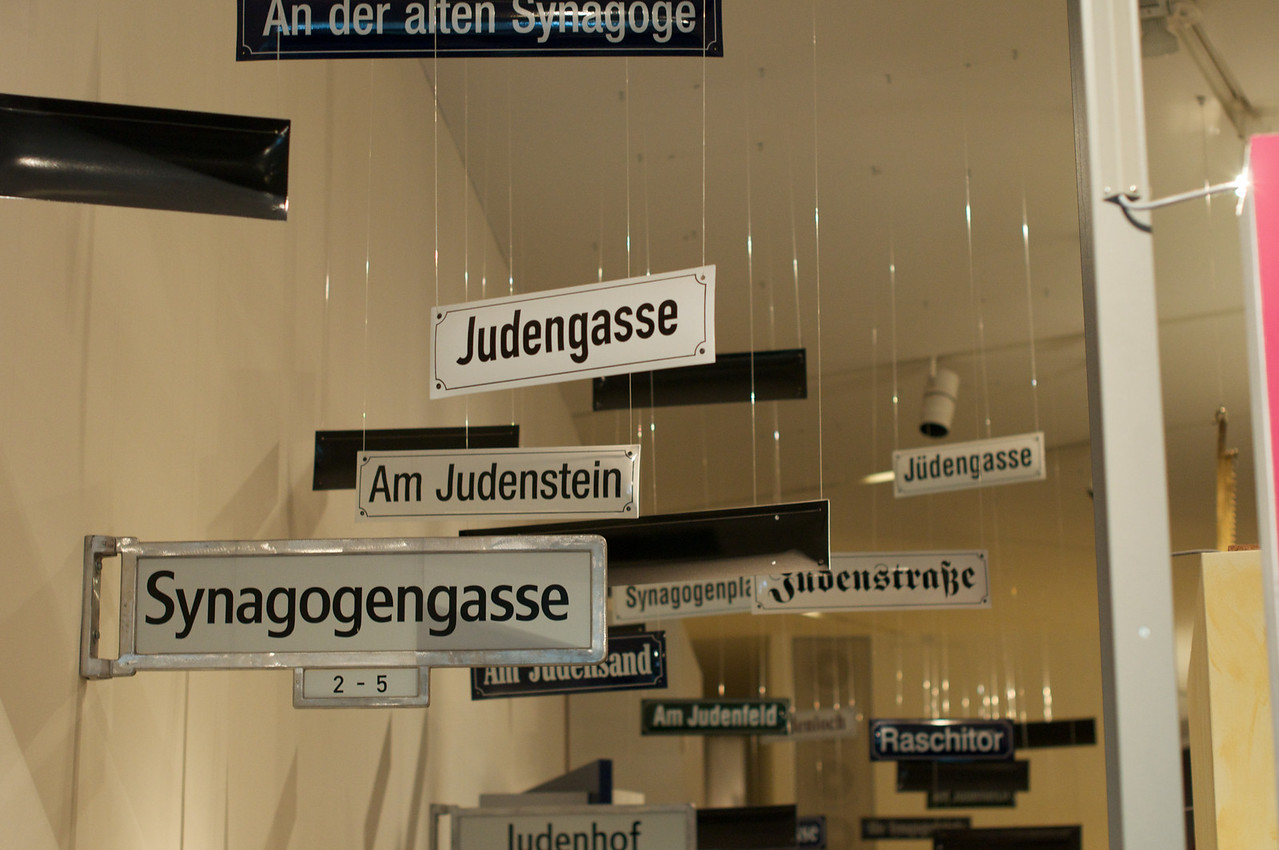 Hallway to early Jewish history.