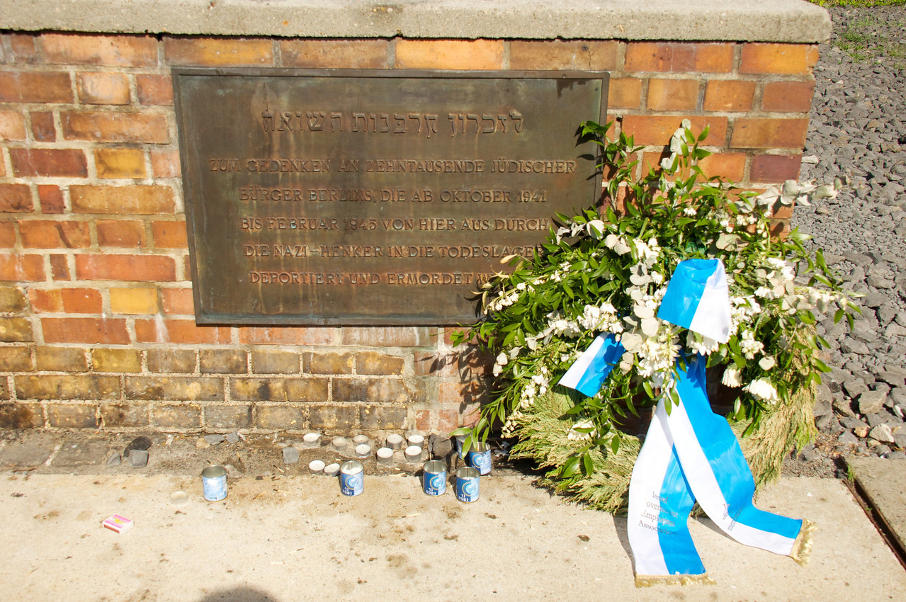 This is a wreath from The Israeli government.