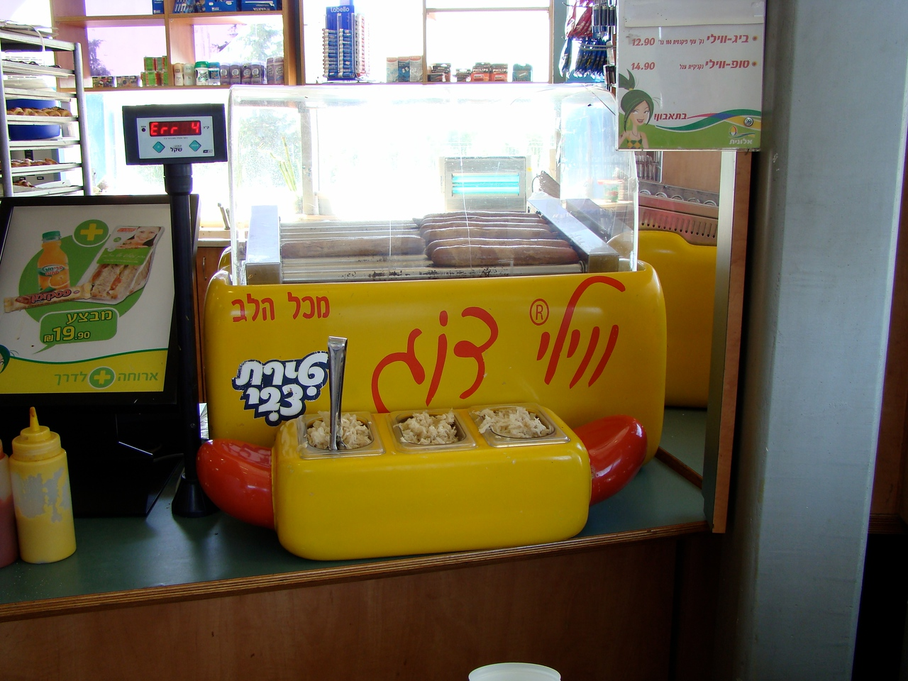 Hotdog Concession at Gas Station
