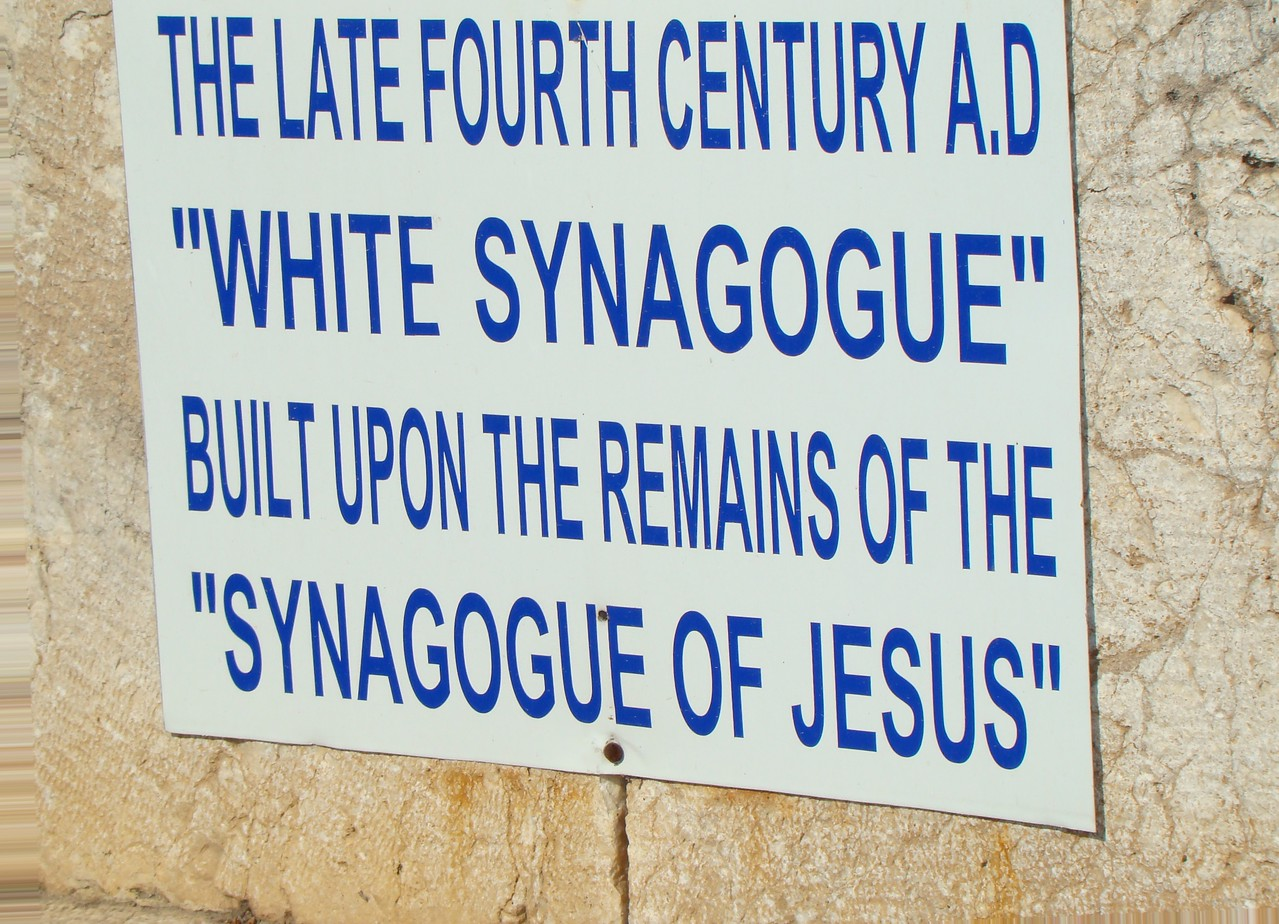 White Synagogue