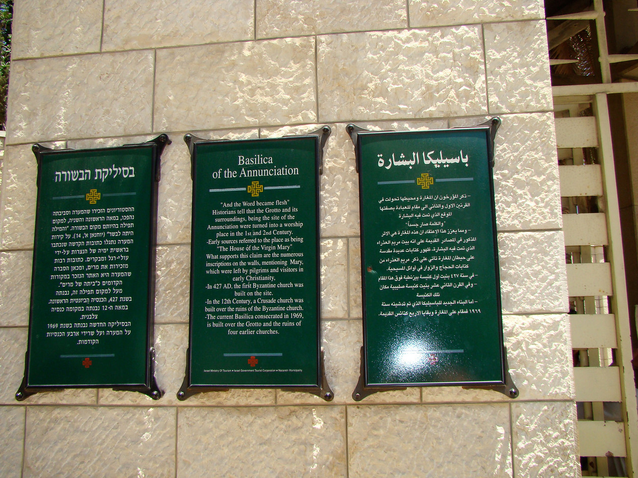 Franciscan Church of Annunciation Signage