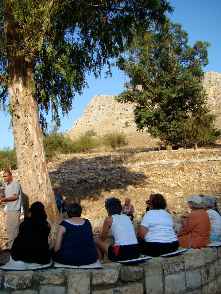 Mt  Arbel Teaching Sight