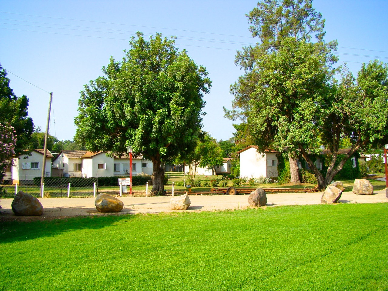 Kfar Blum Private Houses (1)