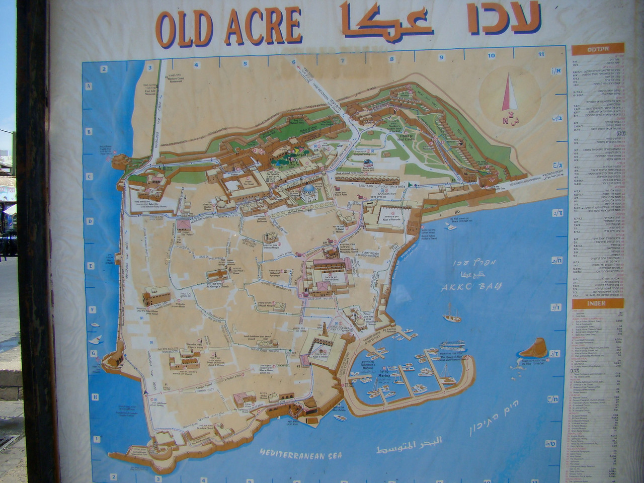 Old Acre Sign