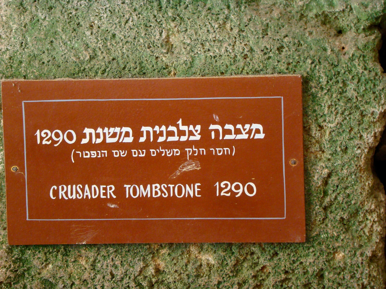Crusader Tombstone Sign