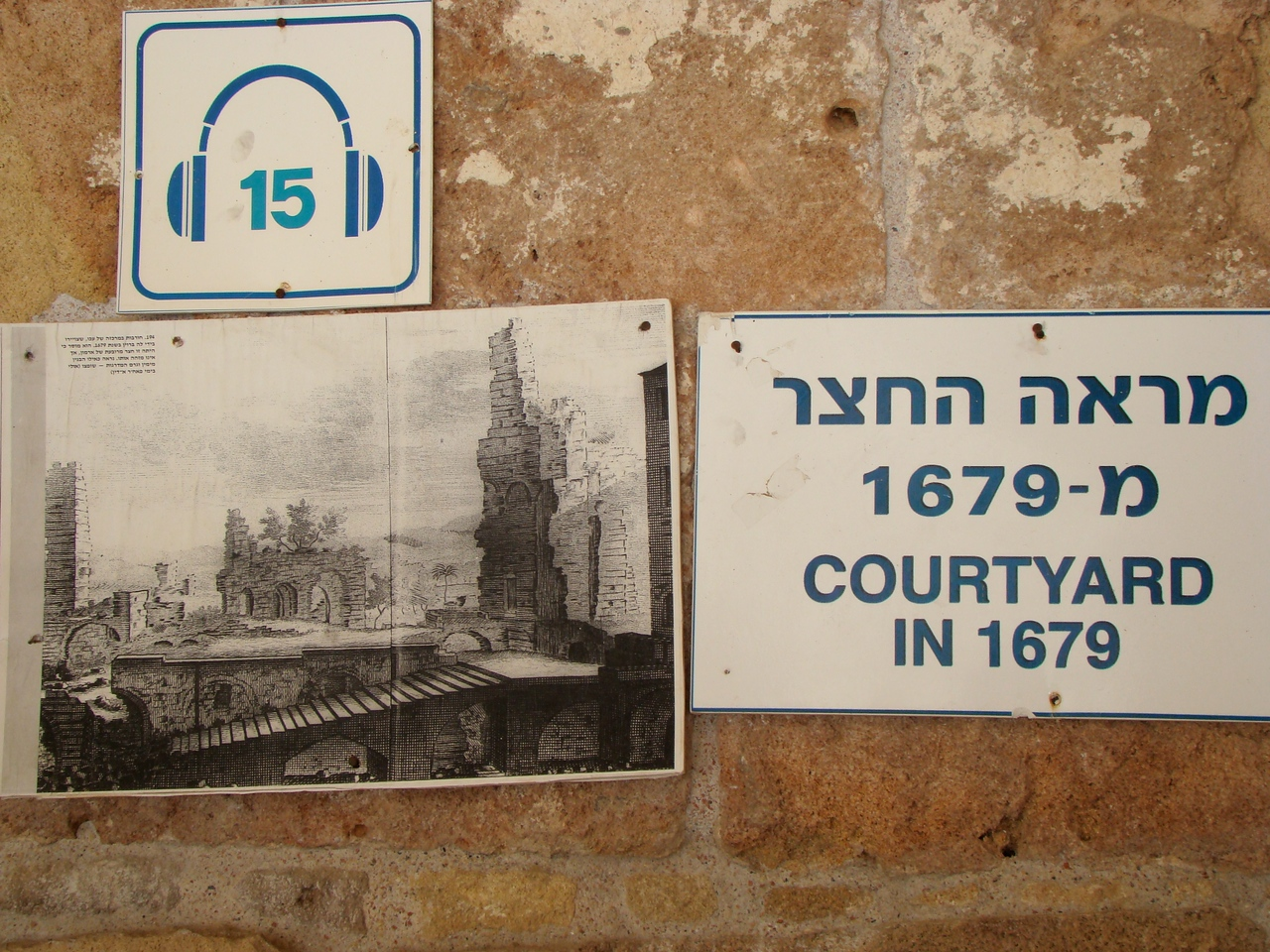 Courtyard Sign (1)