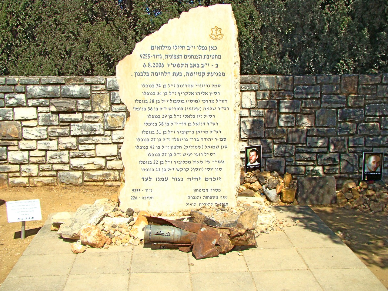 Outside Tel Hai Cemetery-Paratrooper Memorial (Killed from Motor Explosion)