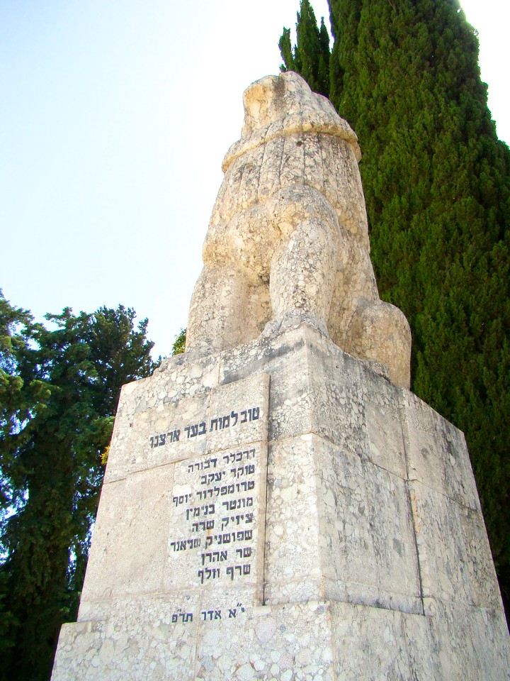 "Tel Hai Cemetery-Grave Marker of Tel Hai Defenders (8 people including Joseph Trumpedor)   ""It is Good To Die For Our Country"" (1)"