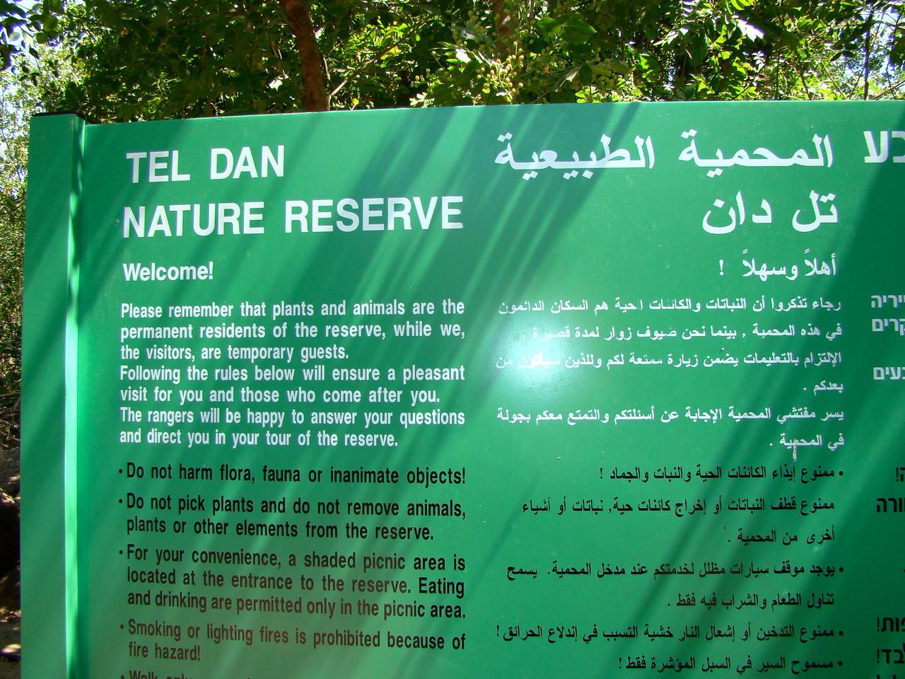 Tel Dan Signage