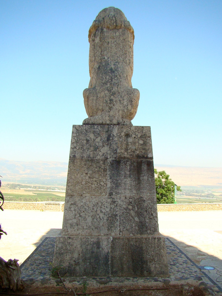 Tel Hai Cemetery, Lion Looks out over Hula Valley & Across to Golan Heights