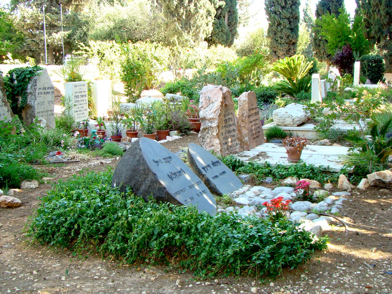 Tel Hai Cemetery-Kibbutz Member Section