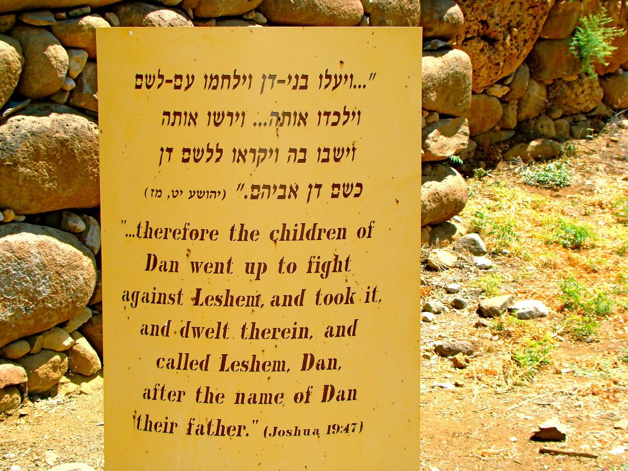 Tel Dan-Quote Joshua