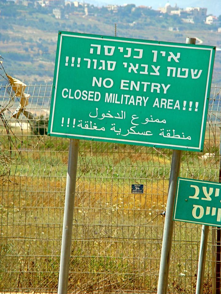 Metulla-Border Sinage